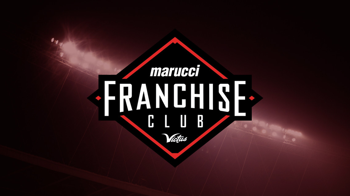 Marucci Sports' Franchise Club Signs Top Talent in Inaugural Year