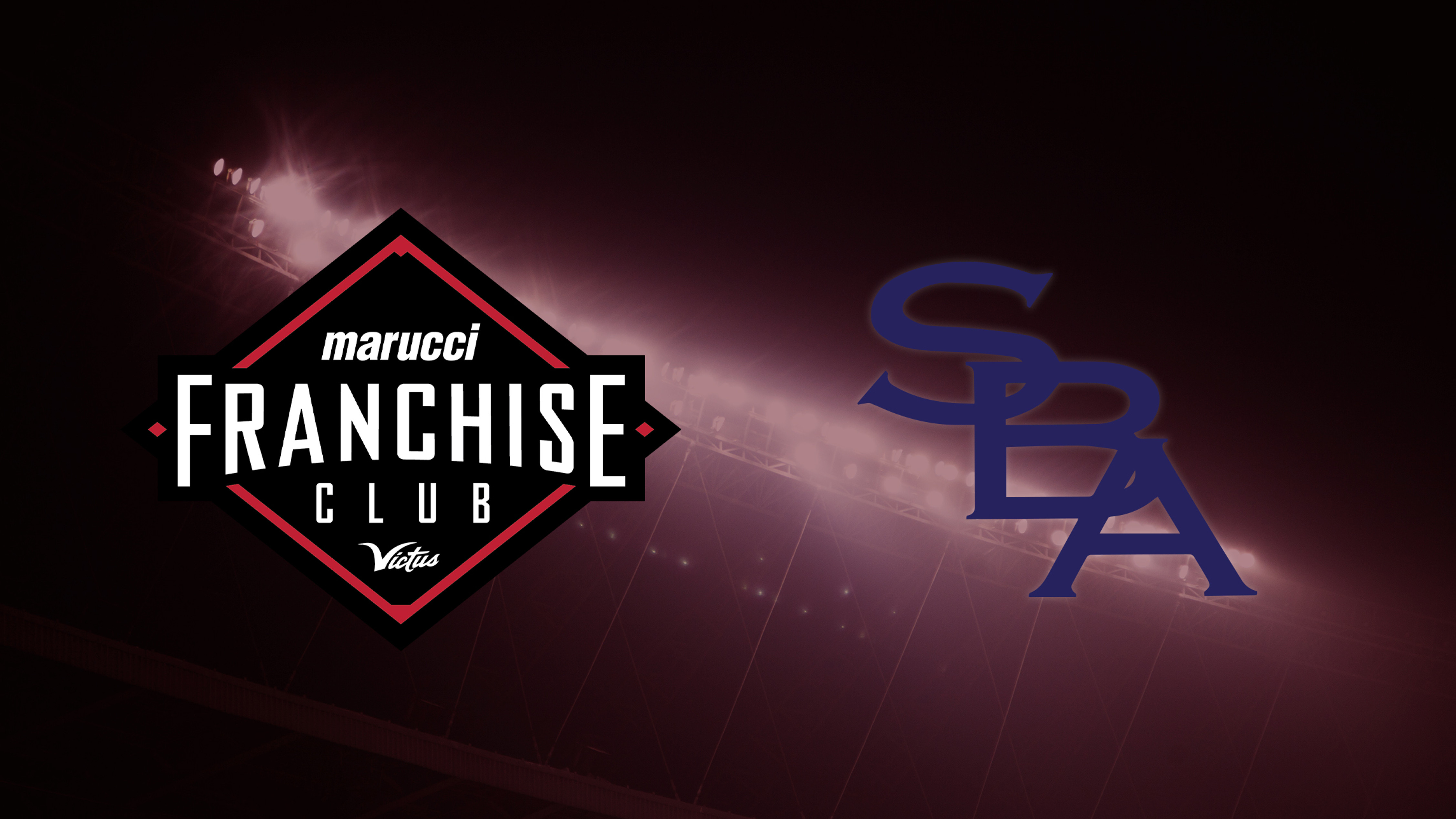 SBA Renews Partnership With Marucci Sports by Joining the Franchise Club