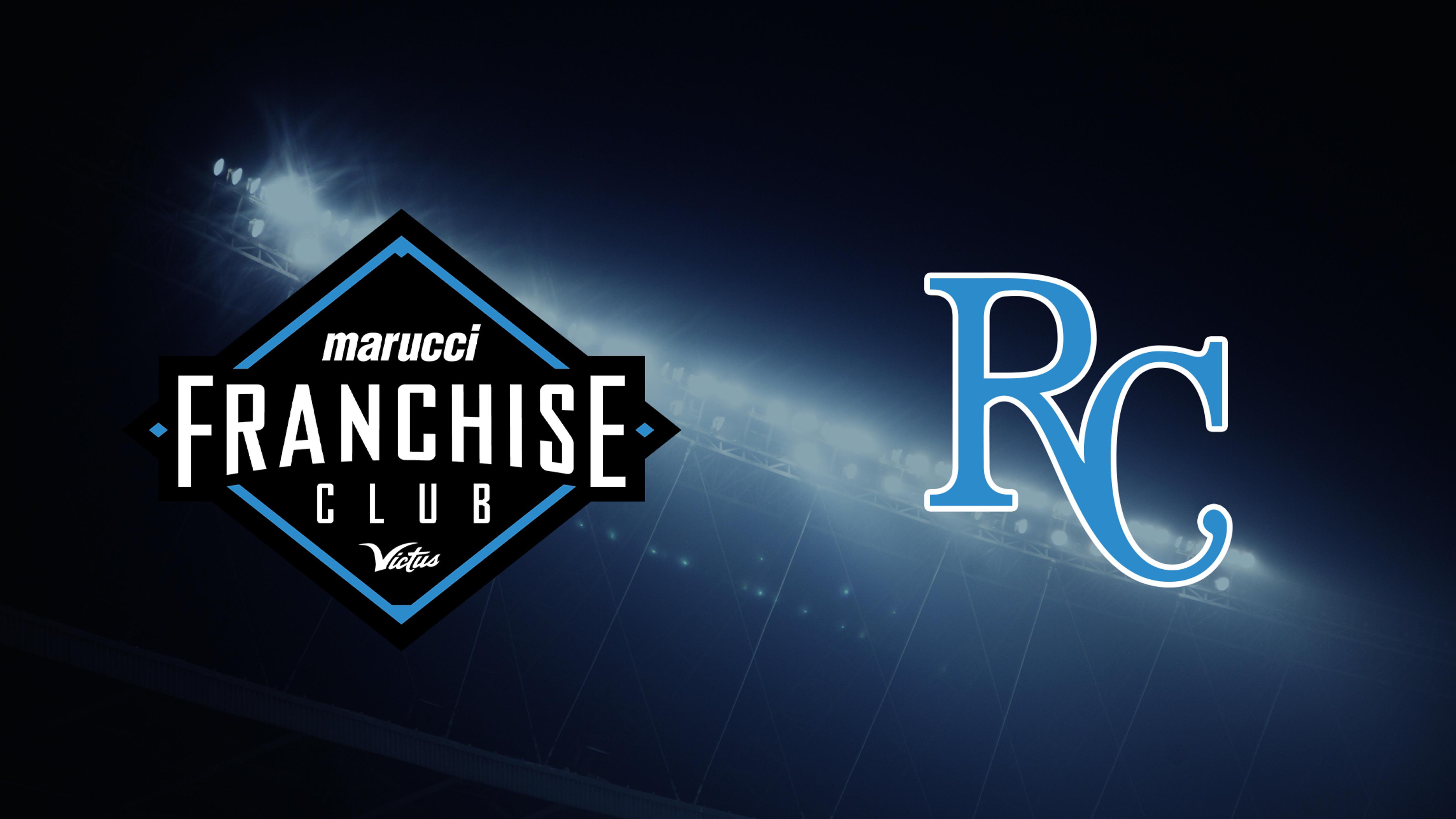 Richmond County Baseball Club Signs New Multi-Year Deal With Marucci Sports