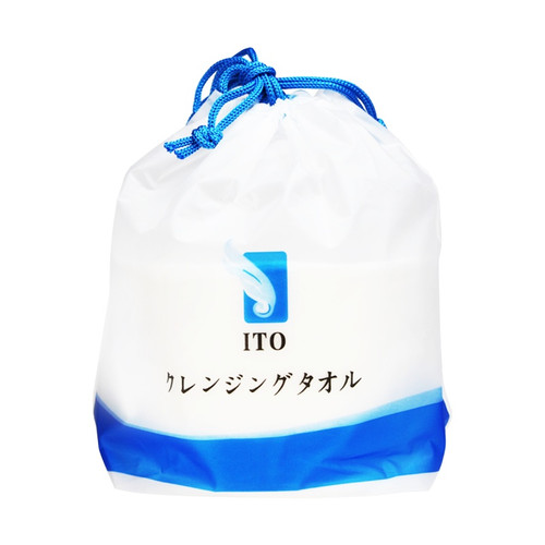 ITO Cleansing Towel Disposable Face Wash Towel Travel Makeup Remover