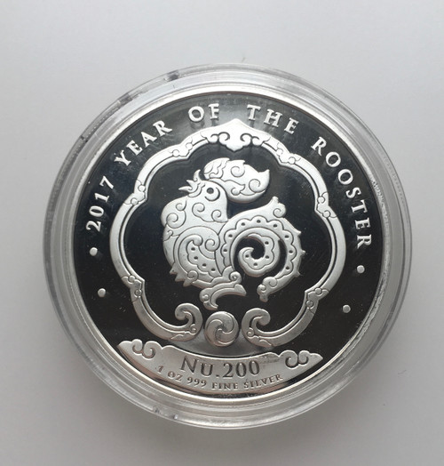 Bhutan 2017 Year of Rooster 200 Ngultrums 1oz Silver Coin,Proof