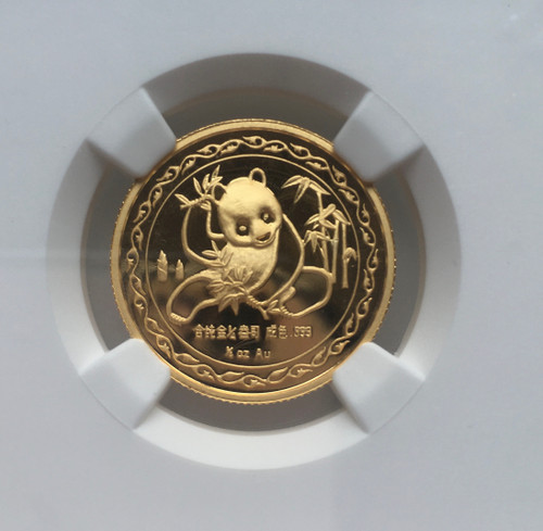 China 1989 1/4 oz Gold  KongFu Panda New York Expo Coin PF 69 UC