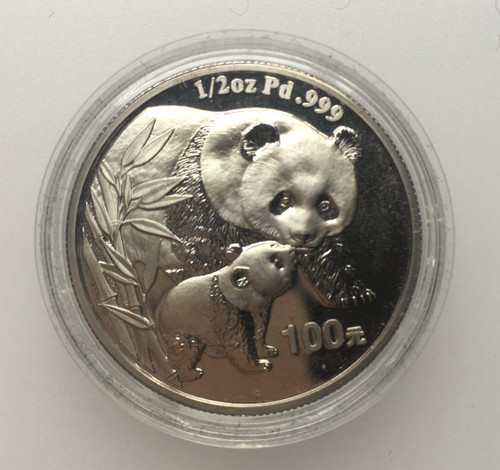 Rare 2004 China Panda 100 Yuan Palladium Proof 1/2oz coin with COA and BOX