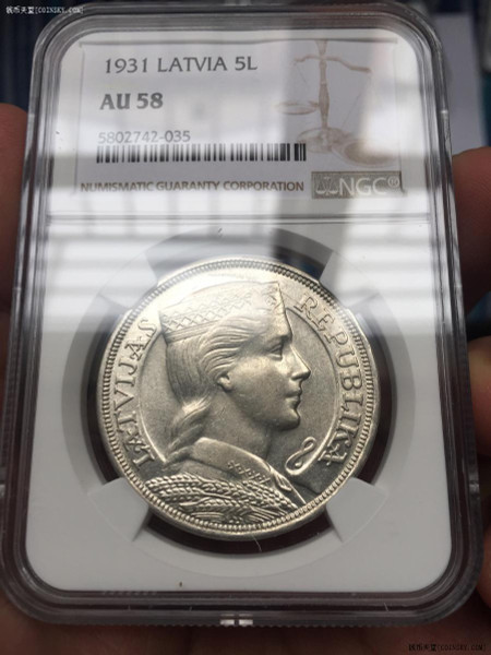 1931 LATVIA SILVER 5 LATI 5L NGC AU 58 HIGH GRADE BEAUTIFUL BRIGHT COIN