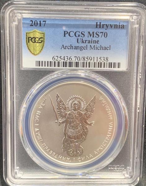 2017 Ukraine Archangel Michael Silver 1 oz Coin PCGS MS70