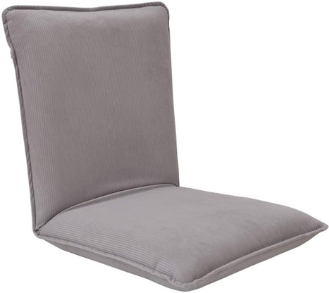 """Sundale Indoor Adjustable Soft-Brushed Polyester Cord Five-Position Multiangle Floor Chair, 17.5""""(L) x 17""""(W) x 17.5""""(H), Dark Gray"""