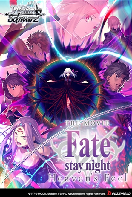 TCG: Weiss Schwarz - Booster Pack: Fate/Stay Night The Movie Heaven's Feel Vol. 2