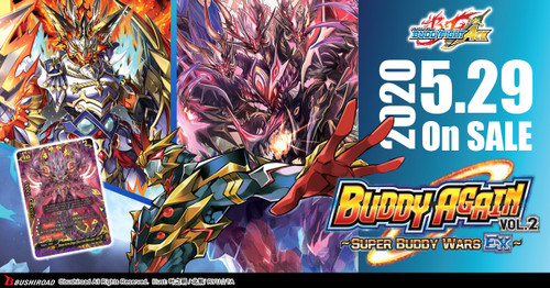 TCG: Future Card Buddyfight Ace - Ultimate Booster Box 05: Buddy Again Vol. 2 ~ Super Buddy Wars EX ~
