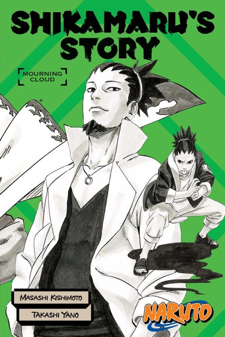 Novel: Naruto Shikamaru's Story [Mourning Clouds]