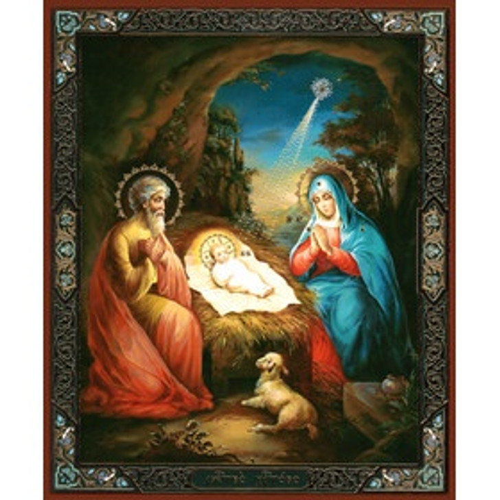Nativity of Christ Gold & Silver Foiled Icon  8.75 In x 7 In IR-401