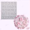 Alphabet  Silicone Mold Set -PM141