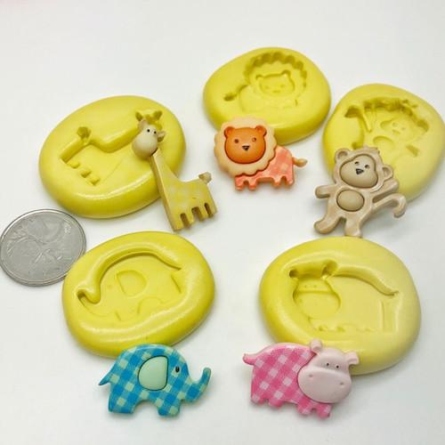 Animal Safari Set Lion Monkey Hippo silicone Mold