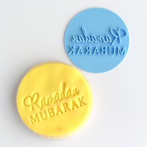 Ramadan Mubarak Fondant /Cookie Embosser