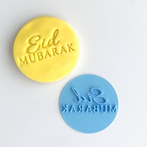 Eid  Mubarak Fondant /Cookie Embosser