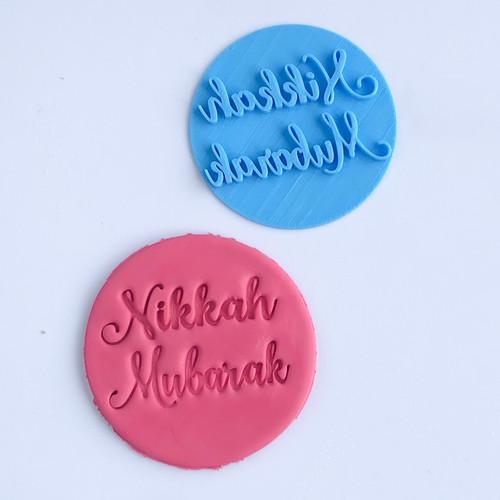 Nikkah Mubarak  Fondant /Cookie Embosser