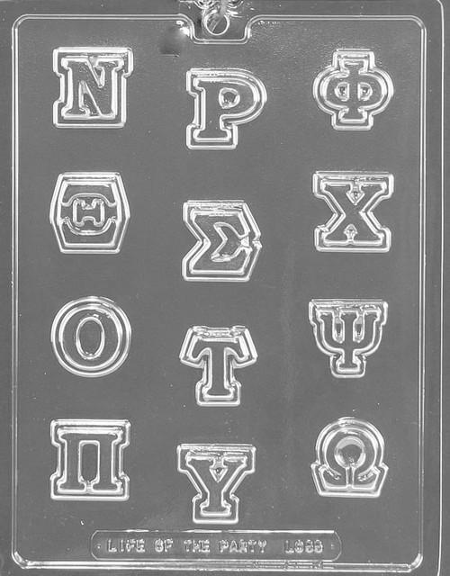 Greek Letters N-Omega