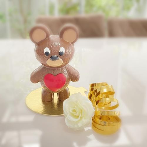 Medium Bear Heart -3part Mold