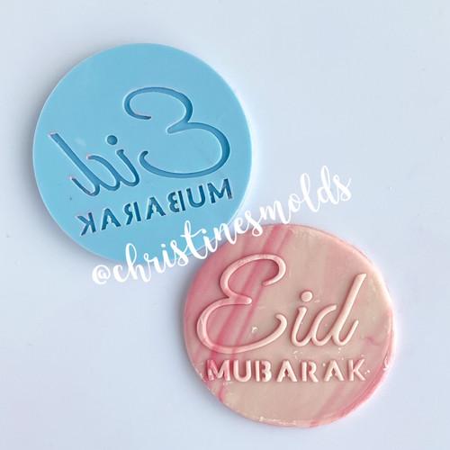 """Eid Mubarak Debosser  3"""""""