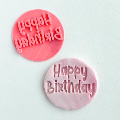 Happy Birthday Jungle  Fondant /Cookie Embosser