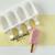 Oval  Mini cakesicle silicone Mold