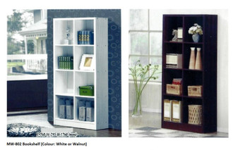 Maxwell I Book Cabinet