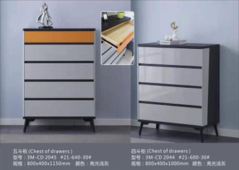 Amber I Chest of Drawers