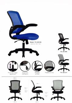 Bruce Swivel Chair