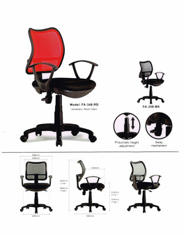 Amy Swivel Chair