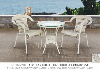 Marvin Outdoor Furniture