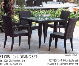 Douglas Outdoor Furniture