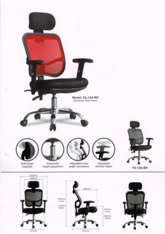 Ronald Swivel Chair