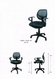 Taylor Swivel Chair