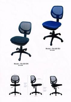 Brock Swivel Chair