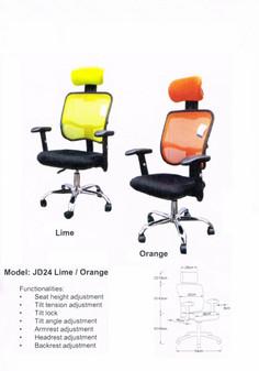 Karen Swivel Chair