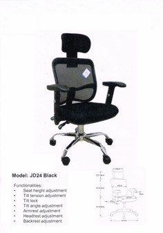 Tony Swivel Chair
