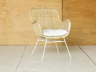 Alex Rattan Chair