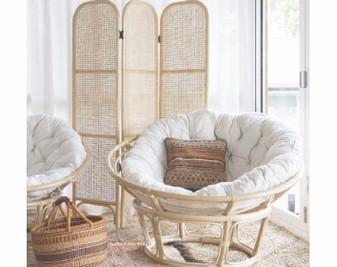 Papasan Rattan Chair