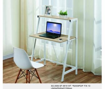 May Study Desk