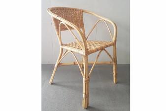 Parker Rattan Chair