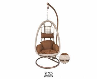 Sarah II Swing Chair