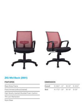 Zig Swivel Chair