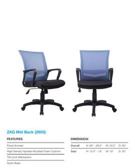 Zag Swivel Chair