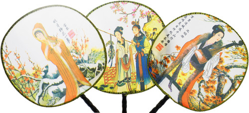 """Set of Assorted Round Chinese Ancient Hand Fan Classic Palace Paddle Hand Fan Dance Hand Fan - Measures 12.5"""" Tall"""