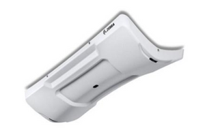 Zebra ST5501/ST5500 Transition Point Integrated RFID Reader | ST5501-SR01000SSNA /ST5500-SR01000SSNA