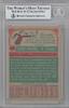 Gene Moore Autographed 1973-74 Topps Card #223 San Diego Conquistadors Beckett BAS #10265685