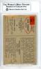 John Cannady Autographed 1954 Bowman Card #19 New York Giants Beckett BAS #10541027