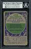 """""""Super John"""" Williamson Autographed 1975-76 Topps Card #251 New Jersey Nets Beckett BAS #11482148"""