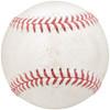 Unsigned 2019 Atlanta Braves Game Used Official MLB Baseball MLB Holo Stock #194860