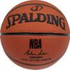 Damian Lillard Autographed Official Spalding Portland Trail Blazers White Logo Basketball Beckett BAS Stock #195278