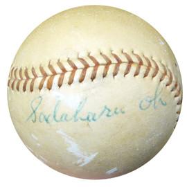 Sadaharu Oh Autographed Official Yomiuri Giants Game Used Baseball Vintage Signature PSA/DNA #AC00439